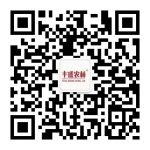 丰盛山茶油微信公众号二维码